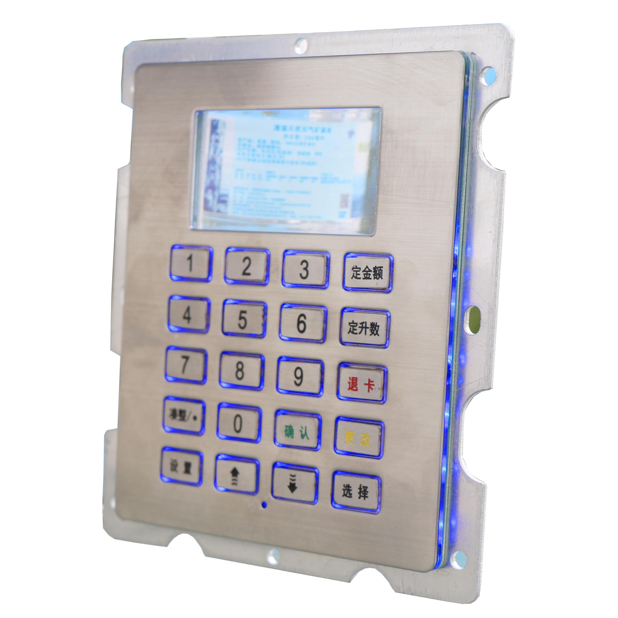 Good quality flexible IP65 rs232 arabic numeric 5x4 metal keypad