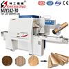 wood processing machine saw