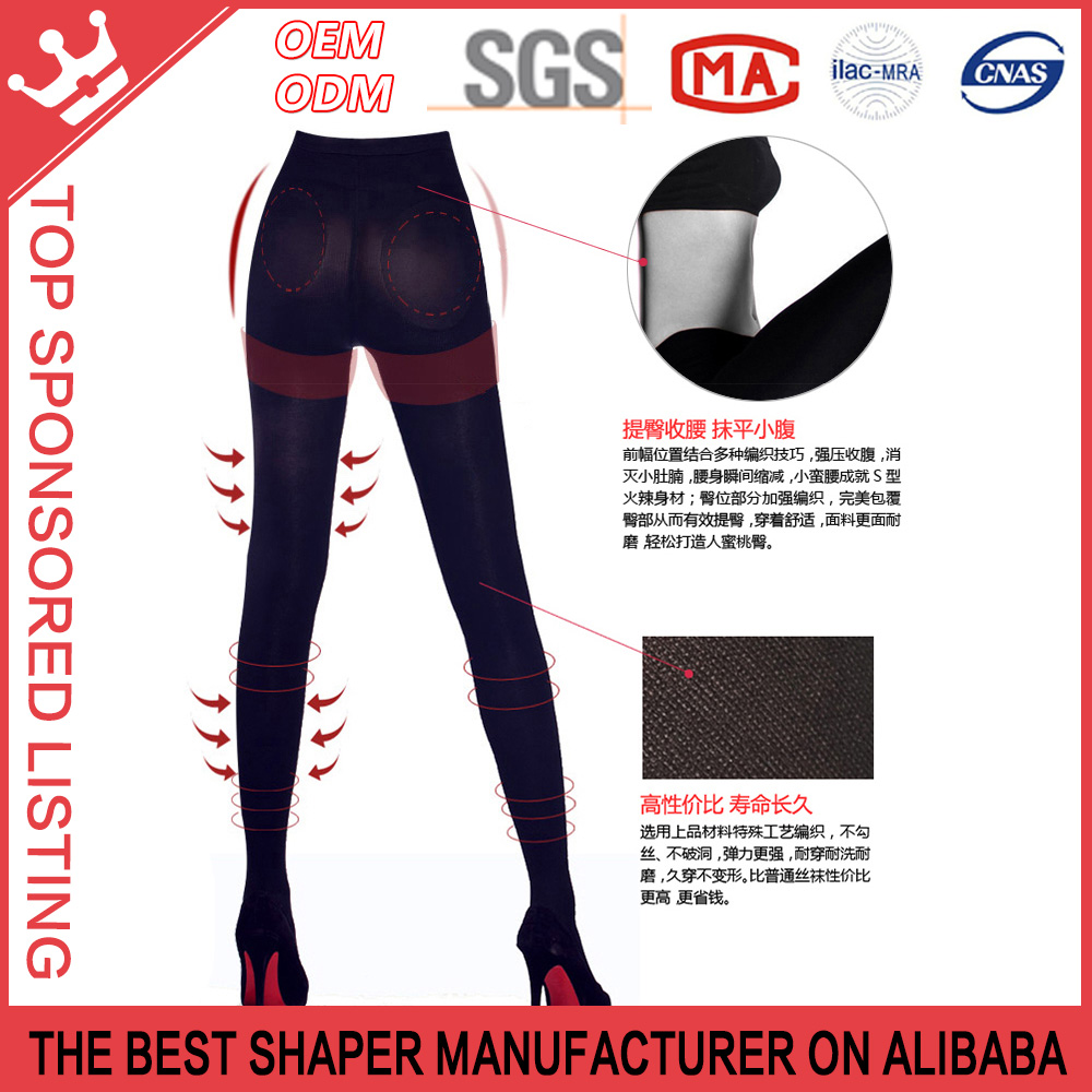 Wholesale Sexy Woman Black Compression Seamless Nylon Thicken Tights Leggings W45