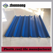 Low price of plastic roofing sheet for shed