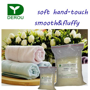 High quality factory price textile cationic softener flakes for cotton fabric
