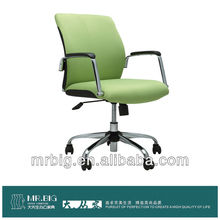 Green chairs with armrest MR153