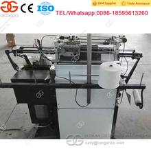 Professional Computerized Hand Gloves Making Machine
