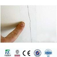 Old factory alkali resistant fiberglass mesh/fiberglass mesh/plaster stucco fiberglass mesh