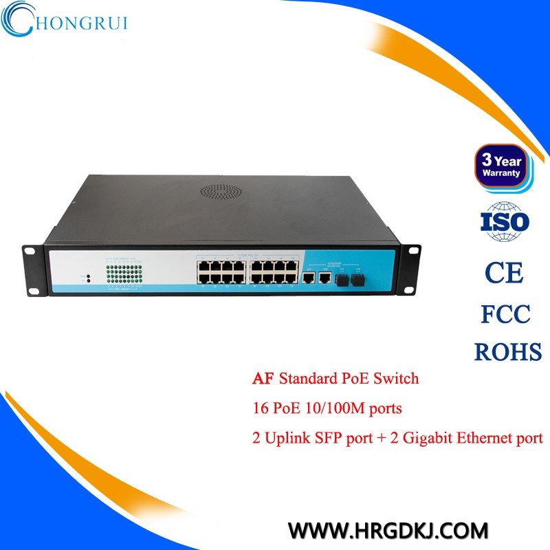 HongRui high performance power over ethernet Each port 15.4w 16 ports poe switch 48v