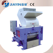 PET bottle PP PE film waste recycling plastic crusher / PVC pipe crusher machine