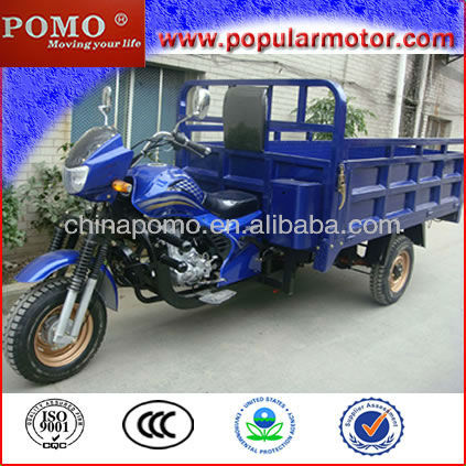 Gasoline New Popular 2013 China 250CC Cheap Cargo Tricycle 250CC Reverse Engine
