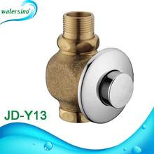 "Brass body chrome plated push button G 1"" G 1 1/2"" toilet flush valve"