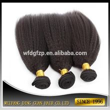 weavon styles pictures virgin brazilian hair wholesale distributors