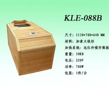 2011 news style luxury far infrared sauna room