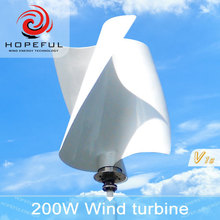 200w 12volt small wind turbine vertical wind turbine-generators cost power generation wind energy system
