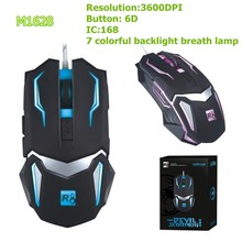 New Products Computer Mouse, Bulk Buy From China Usb Mouse, China Wholesale Mouse Gaming