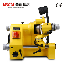 MR- 20 easy operating cnc drill grinder with high reputation