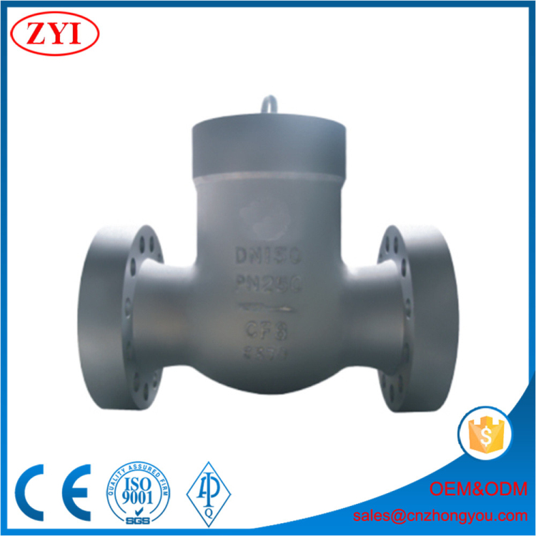 High Pressure Cast Steel Swing nozzle check valve