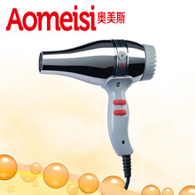 manufacturers wholesale OEM 1800w pro Professional metal helmet electric Hair Blower hairdryer hair dryer for salon