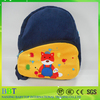 2016 New Cute 13 Inch Animal Cartoon Kids Backpacks Soft Shell Child School Backpack