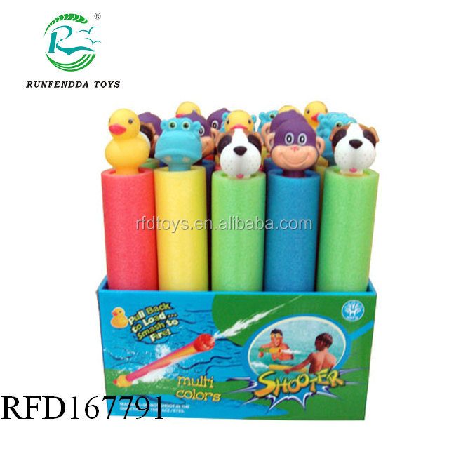 The monkey hippo dog duck pearl cotton animals shake foam water shooters 30cm