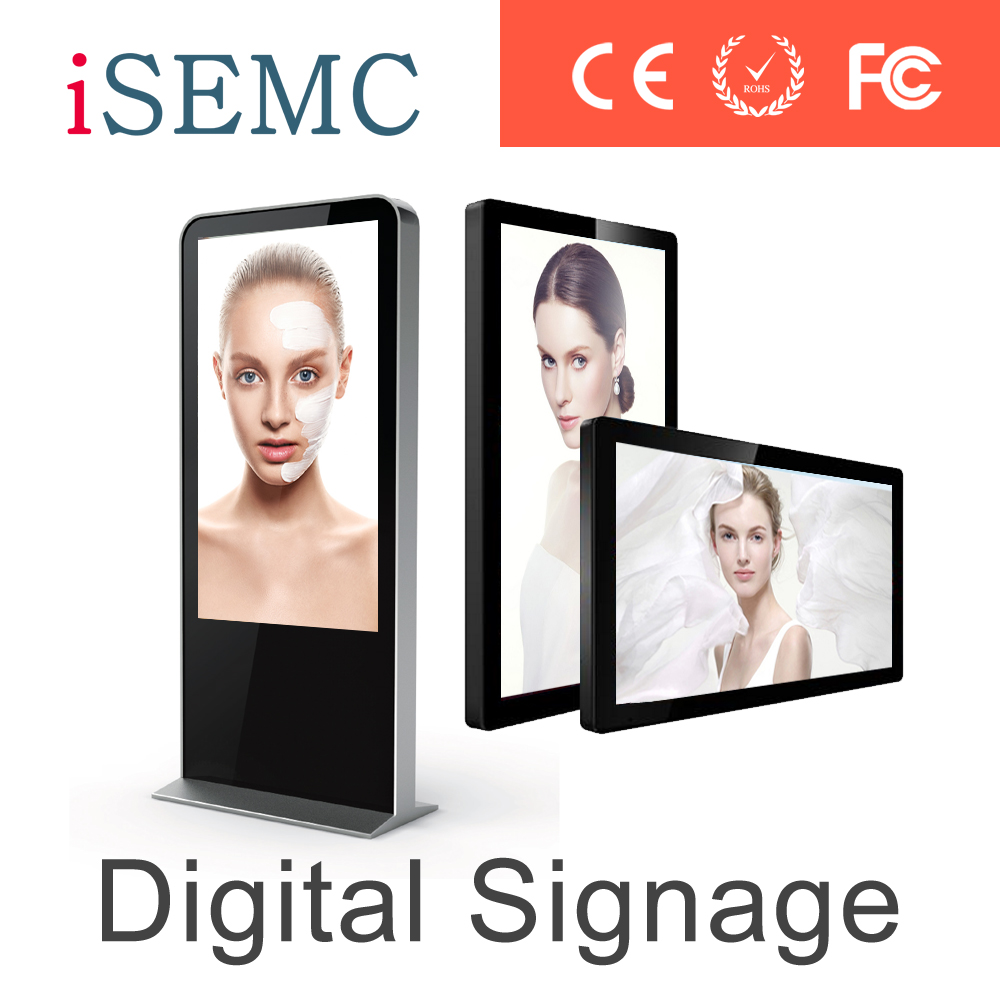 Factory price for hotel wall mounted digital signage with touch screen hdmi/vga/usb/sd totem