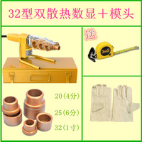 wholesale welders new model hot melt welding machine ppr pipe fittings reducer elbow weld ppr