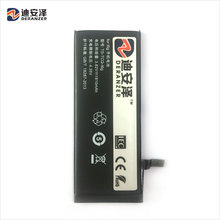 hot selling lithum rechargeable mobile phone battery for iphone6