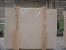 Rosalia Light Beige Marble