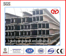 Q235 building construction hot rolled I steel H BEAM