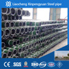 2015 china best suppliersch40 black steel pipe