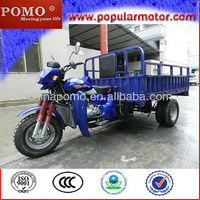 2013 New Cheap Popular Best Quality Chinese Cargo 3 Wheel With Canopy Tricycle