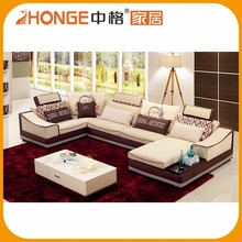 New Design Coffee Color Asian Upholstery Linen Fabric Sofa L Shape
