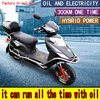 eletric motorcycle hybrid motorcycle adult electric motorcycle
