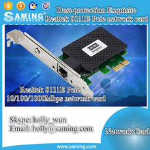 Dust protect Exquisite Realtek 8111E Pcie 10/100/1000Mbps network card for desktop