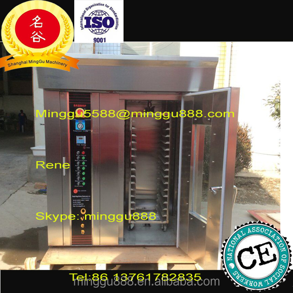 Hot sale bakery equipments for Halloween! Pizza&bread making oven,China supply kichen equipments