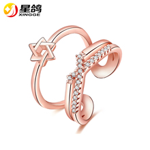2 Layers Flash CZ Zircon Ring Copper <strong>Silver</strong>/Rose Gold Plated Tiny Zirconia Paved Star Finger Rings For Women Fashion Jewelry