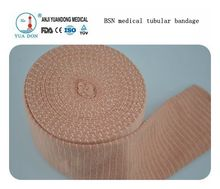 YD60027 BSN Medical Tubular bandage(latex) FDA ISO CE