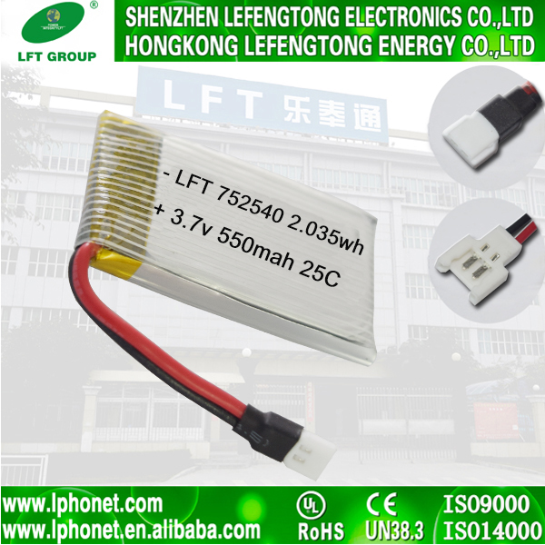 High rate lipo battery 752540 rc battery 550mah li-pol cell 3.7v