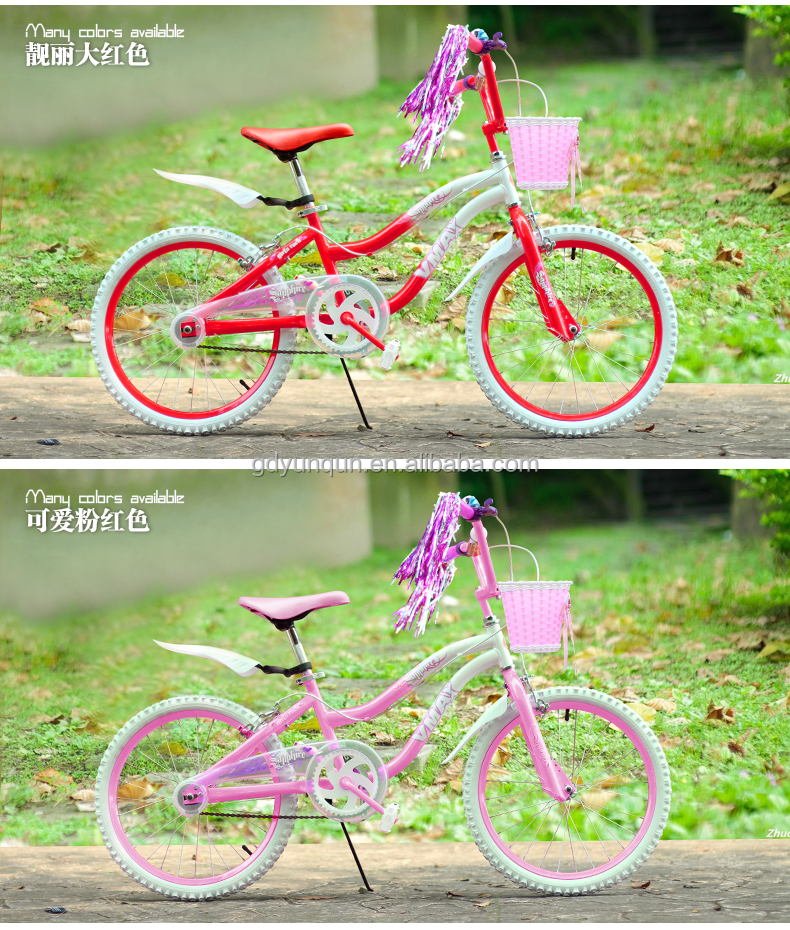 2017 latest hot selling 20 princess girls bicycle/cycle colorful kid bikes on sale/ factory price children bicycles hotsale