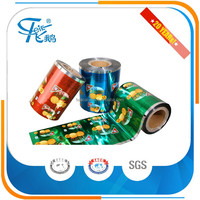 Custom printing sachets film in roll Non-benzene,Non-keton packaging film rolls