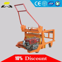 QMR4-45 automatic concrete brick making machine indonesian nude