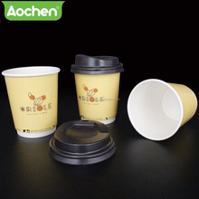 white disposable hot drinking food grade paper cup 16oz(A) with handle