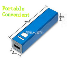 square metal power bank 2600mAh portable battery charger for mobile phones external phone backup power supply wholesale