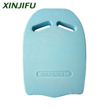 Safty Swimming Training Aid Kickboard U Design Swimming board Hand Swimming Board Tool Foam for Kids Children Summer