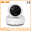 HD 720P CCTV Security Protection Wireless