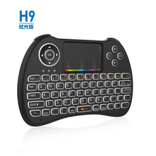 Wireless Mini Custom Keyboard H9 2.4g Air Mouse Backlit Keyboard