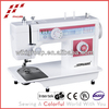 FH2036 multi-purpose sewing machine confidence sewing machine