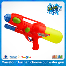 Big Toy Set 44CM Air Pressure Water Gun