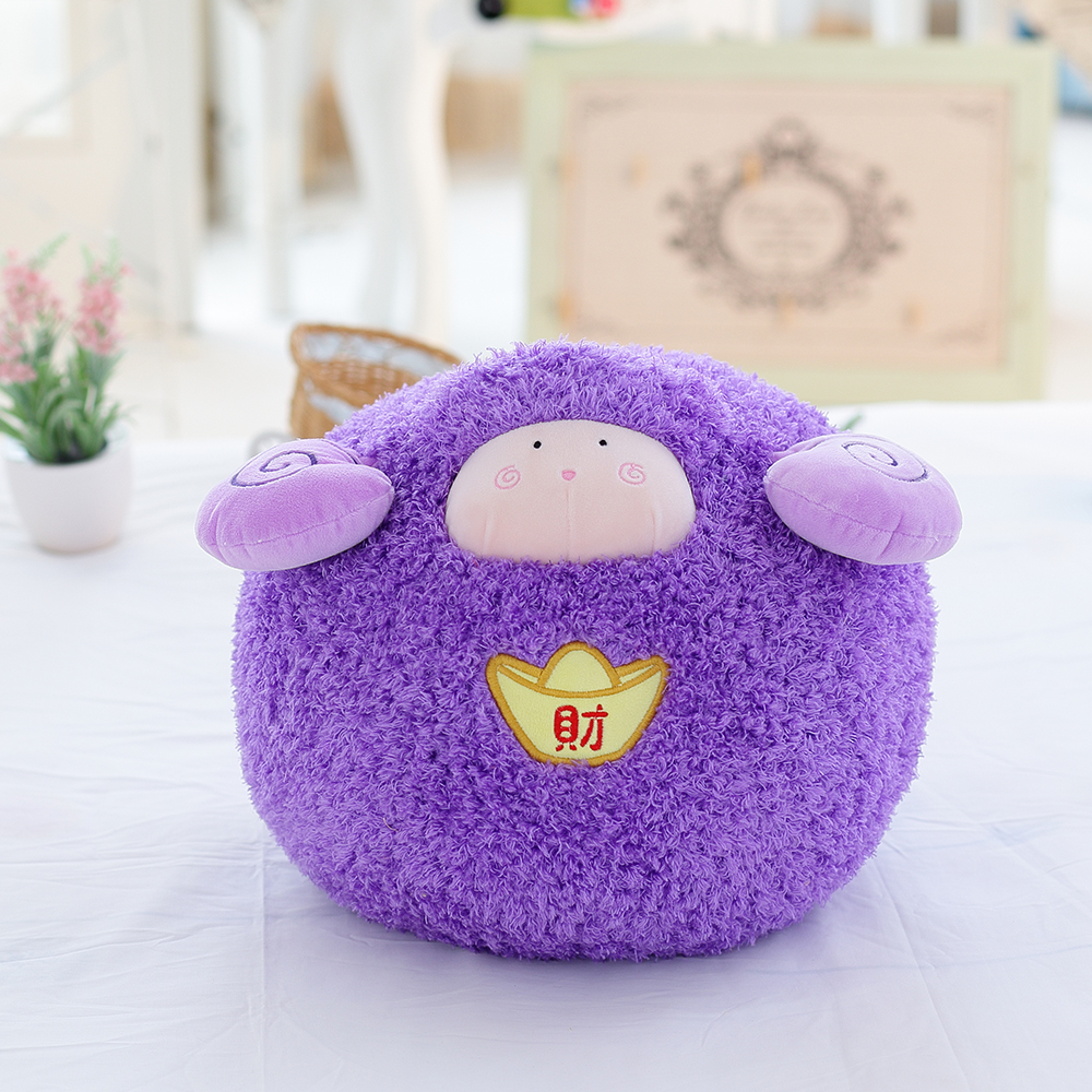 Three Bear 35cm Factory Price Purple Cute Sheep Animal Plush Toy