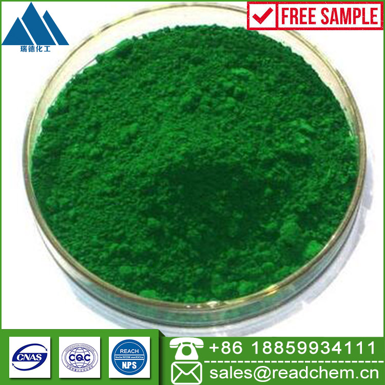 The manufacturer supplies the pigment coating grade trioxide 99.5% content < oxidized chrome green >.