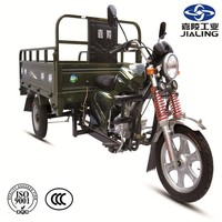 2016 hot sales China JIALING 150/200CC three wheel motorcycle, cargo tricycle