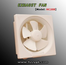 Low Noise Bathroom fan / Hotel Ceiling Exhaust Fan / Ventilation Fan