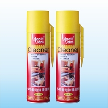all purpose cleaner, car interior cleaner
